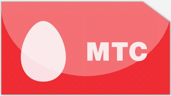 МТС-11