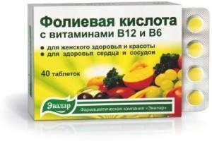 Данильченко Светлана Геннадьевна акушер-гинеколог узи