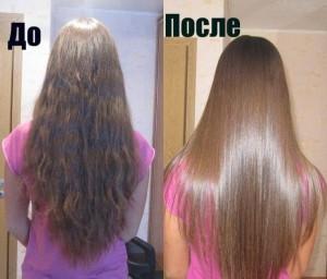кератинового выпрямления волос фото до и после