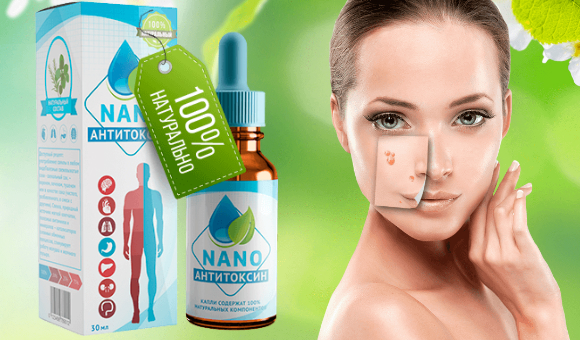 antitoxin-nano-papillom1