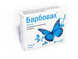 Барбовал