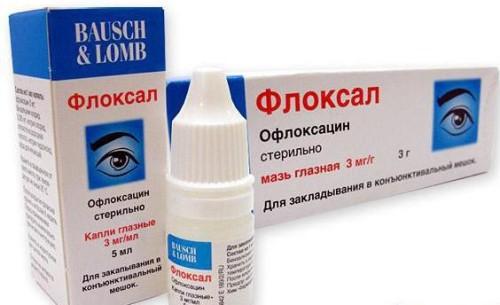 Глазные-капли-Флоксал