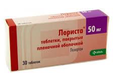 Лечение при гипертонической болезни 3 степени