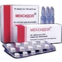 Мексидол уколы инструкция по применению