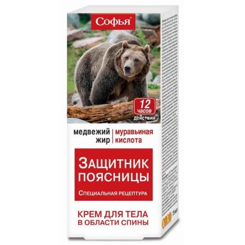 Софья Крем с медвежьим жиром и муравьиной кислотой