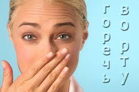 выброс желчи в полость рта