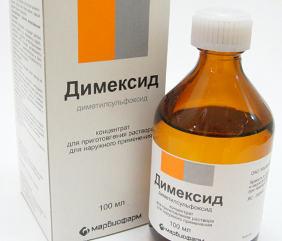 компресс с димексидом