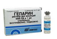 уколы гепарин