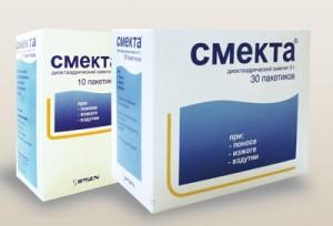 Смекта - фото препарата