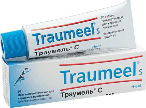 Maz-Traumel