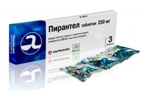 glisty-tabletki-ot-vseh-vidov