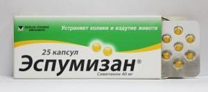 jespumizan-3