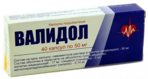 kak-prinimat-validol-v-tabletkax