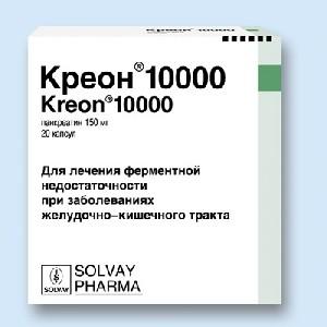 kreon_upakovka